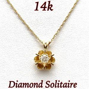 14k Diamond 0.25 ctw Solitaire Pendant Necklace